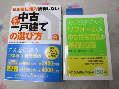 本_0001.jpg